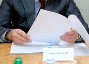 Какое наказание грозит за взятку должностному лицу – статья 291 УК РФ