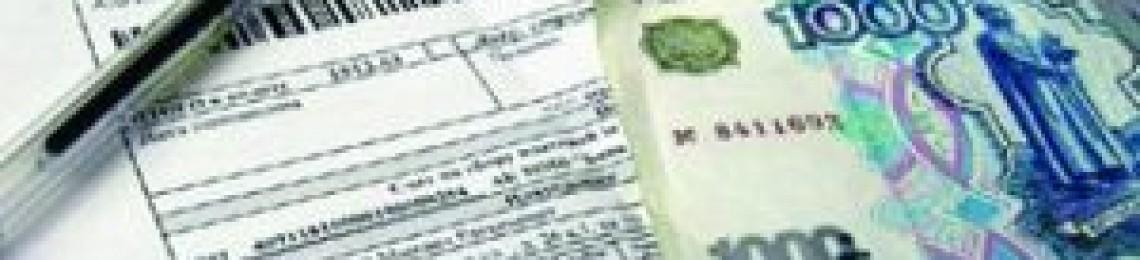 Что входит в содержание жилья многоквартирного дома в квитанции ЖКХ