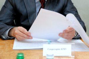 Какое наказание грозит за взятку должностному лицу - статья 291 УК РФ